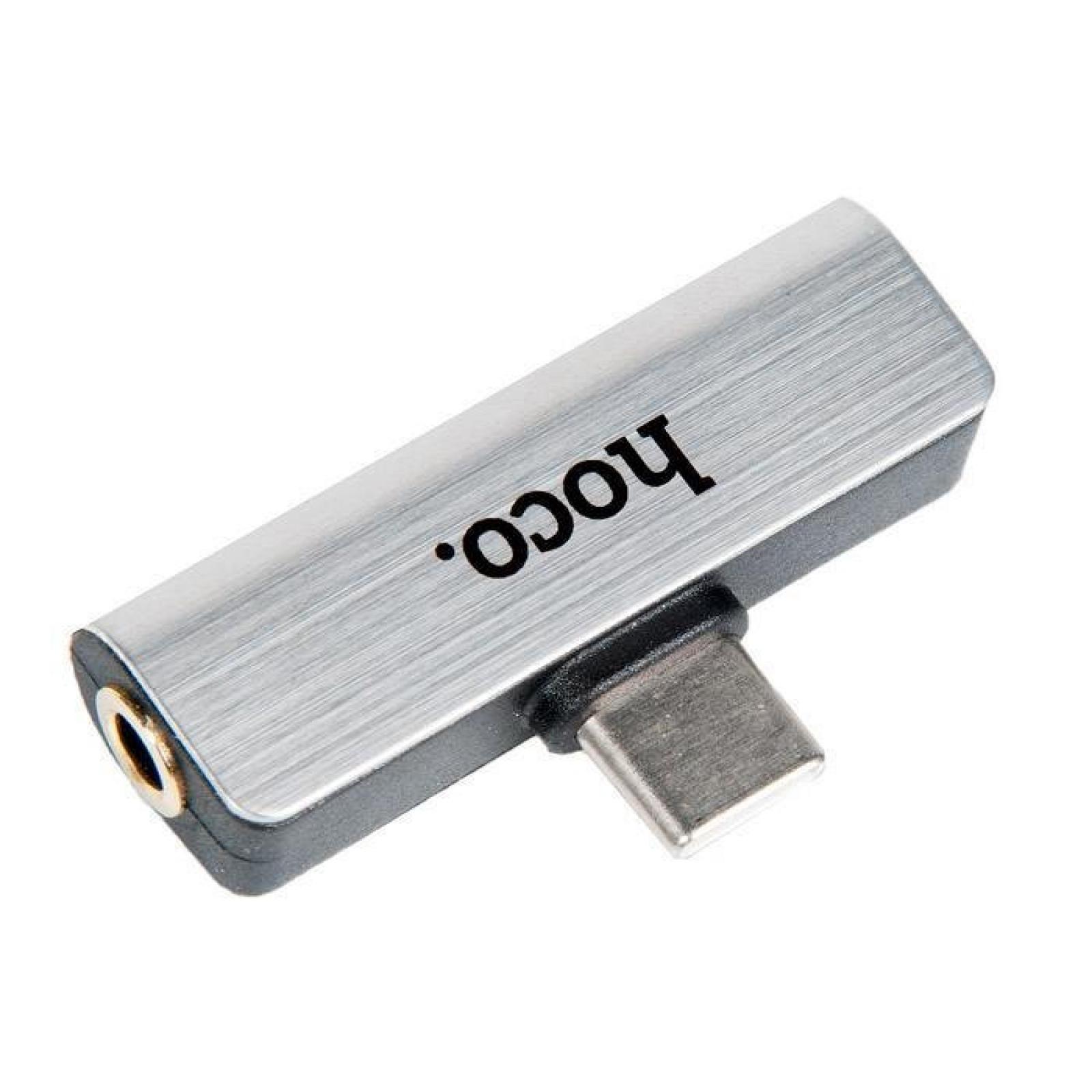 Преходник Hoco LS26 Type-C 2-in-1 audio converter - Сребрист